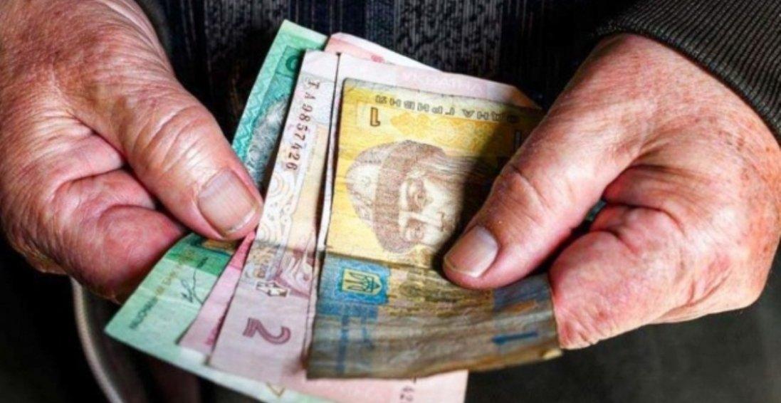 Кому в Україні  підвищать пенсії у 2022 році