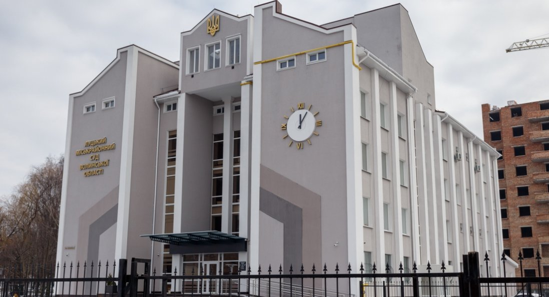 У Луцьку обвинувачений у зґвалтуванні втік із зали суду