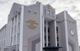 Викрадення людини і зґвалтування: як виглядає підсудний, який втік із суду в Луцьку