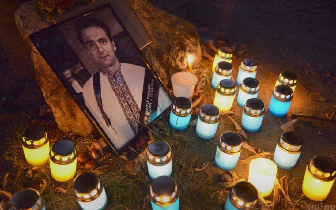 21 рік тому вбили Георгія Ґонгадзе: в Україні вшановують пам'ять журналіста