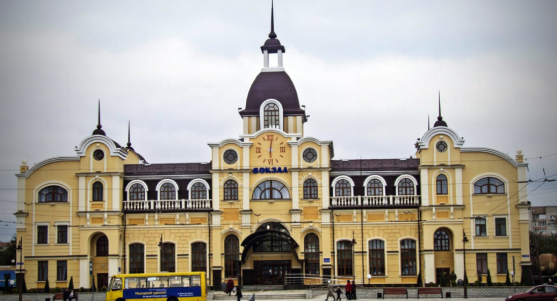 Луцький вокзал потрапив у двадцятку кращих