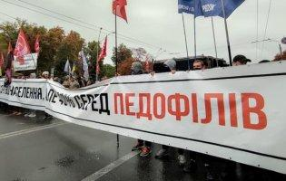 Як у Києві відбувся «Марш рівності»: що відомо