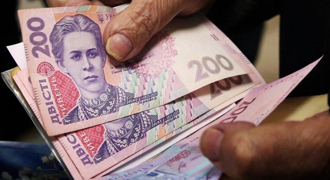 «Чому ми все життя трудилися, а пенсія – як у злиднів?»