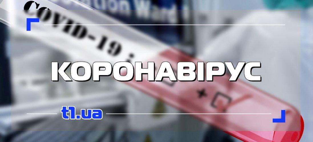 В Україні за минулу добу померло 105 COVID-хворих