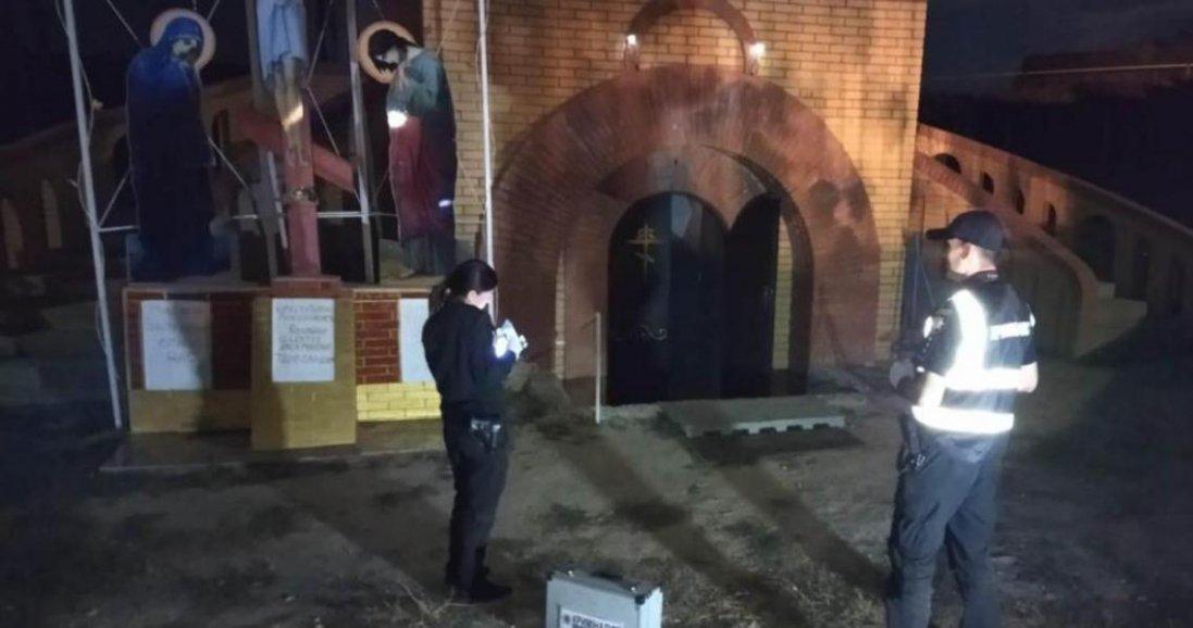 На Одещині підліток спалив церкву, в якій служив батько його кривдника