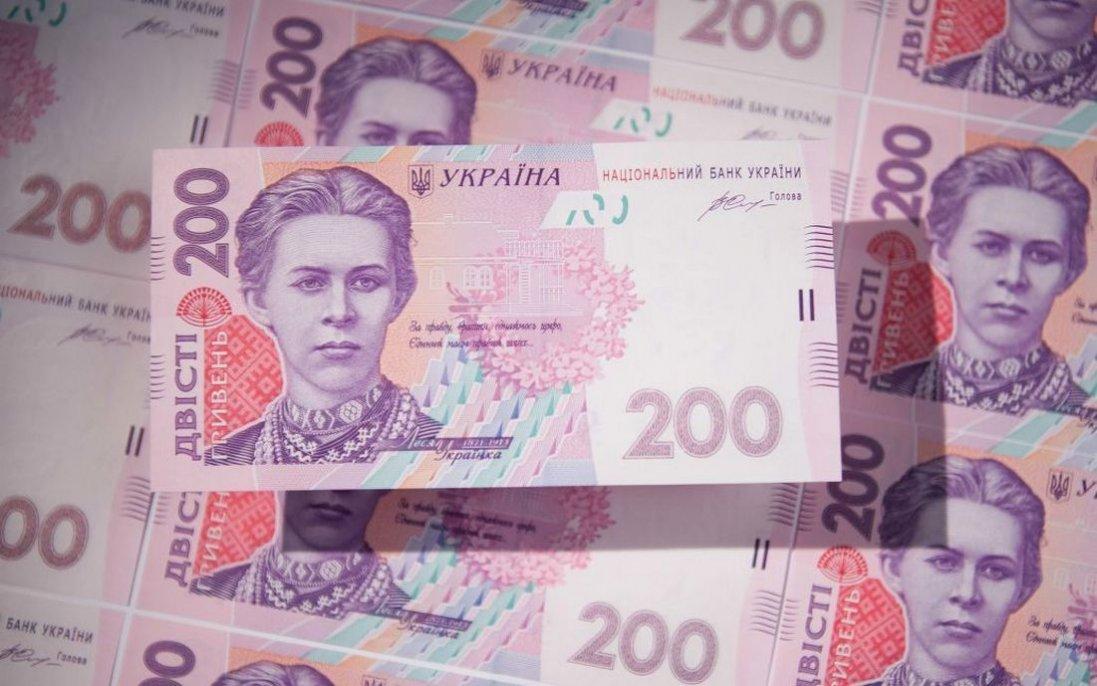 У Бердянську жінка знайшла на смітнику великий пакет з грошима