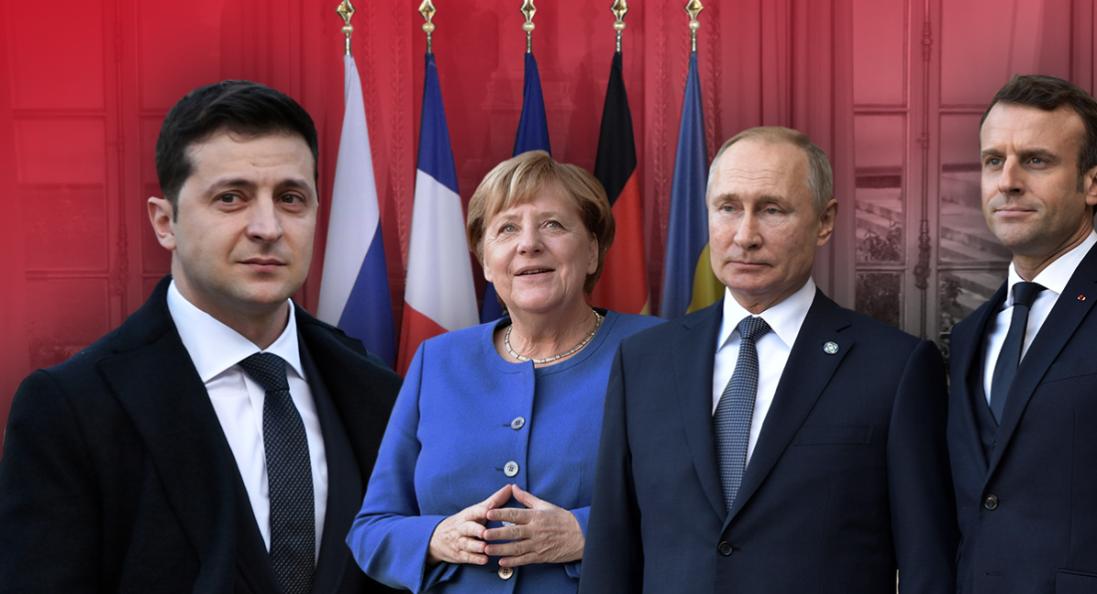 Україна хоче зустрічі «нормандської четвірки» поки не завершилася каденція Меркель