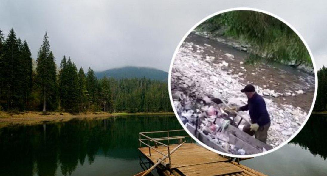 «Так наказали»:у річку біля озера Синевир скидають сміття