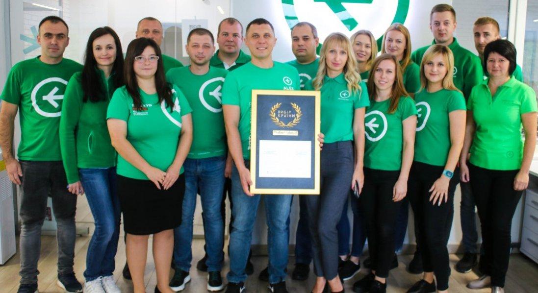 Торгова марка «Епікур» отримала відзнаку «Вибір країни - 2021»