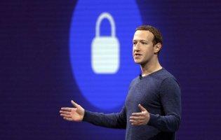 Цукерберг вирішив перейменувати Facebook