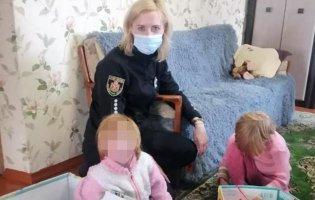«Ходили селом легко одягнені й голодні»:  на Житомирщині батьки залишили напризволяще трьох дітей