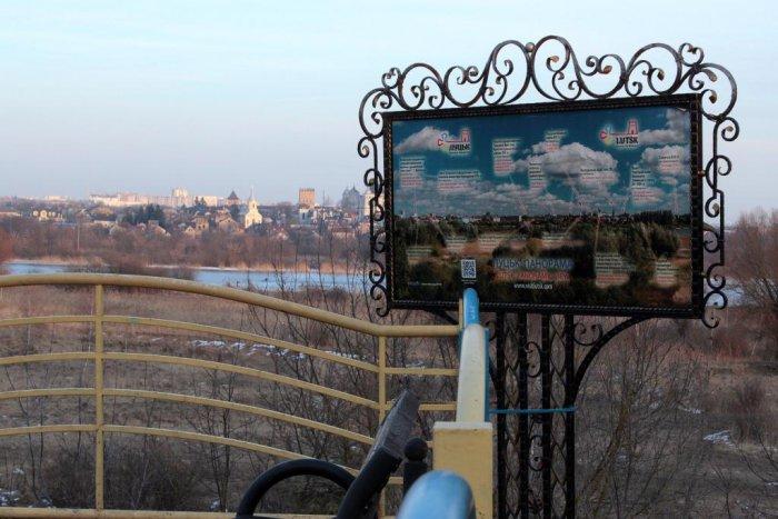 Оглядовий майданчик на перехресті вулиць Гірна та Квітова